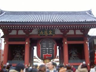 浅草寺でおみくじ大吉!