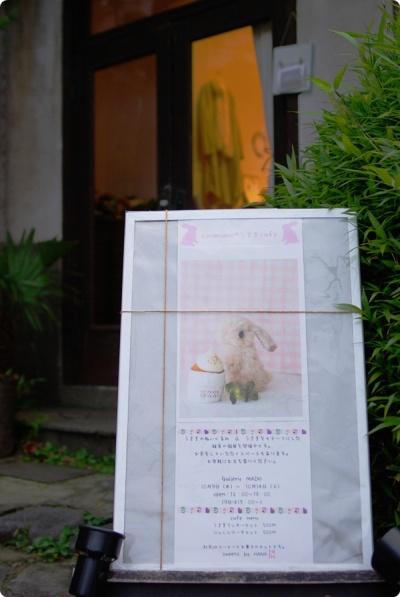 Gallery MADO