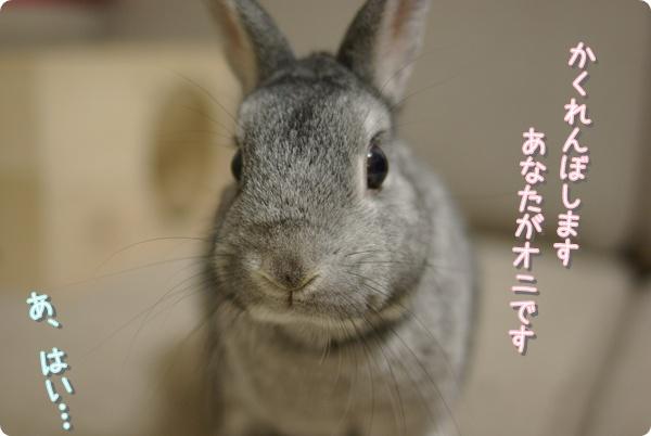 いきなりスタート