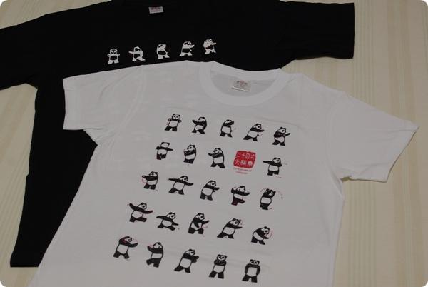 太極拳パンダシャツ